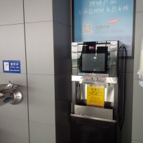 wasser am Flughafen, Service!