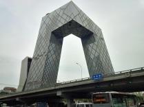 die Unterhose, gigantisches Bauwerk