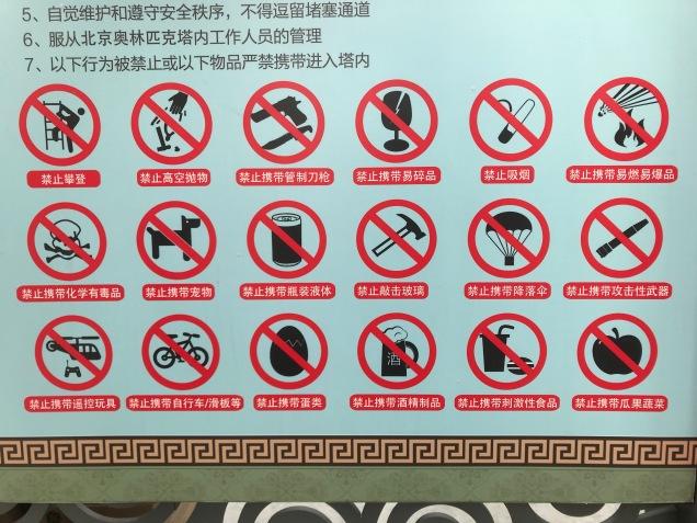 Alles erlaubt was nicht verboten ist